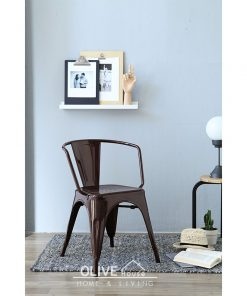 Metal-Chair-Decafe-Brown